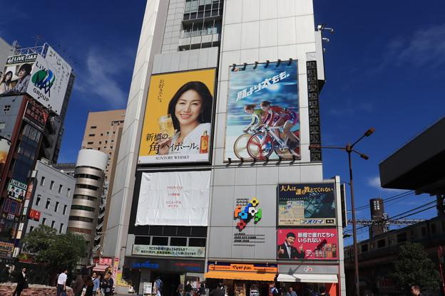新橋散策 20191026_46