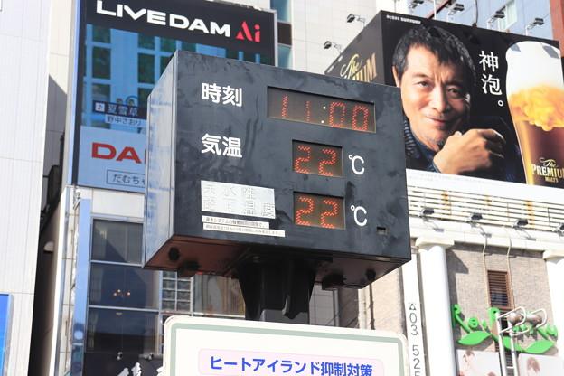 新橋散策 20191026_51