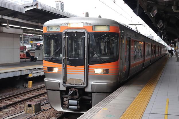 中央本線 313系8500番台B204編成