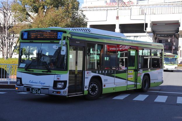 国際興業バス 3019号車 (1)
