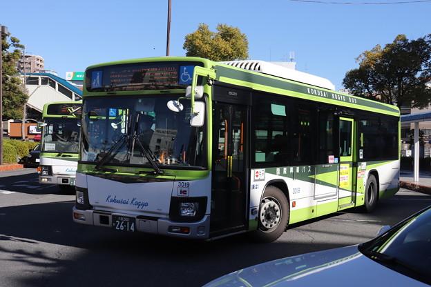 国際興業バス 3019号車