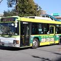 Photos: 国際興業バス 5247号車