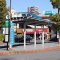 Photos: 国際興業バス バス停留所 南浦和駅西口