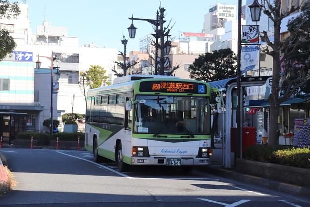国際興業バス 6925号車