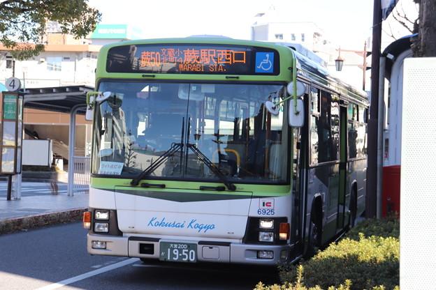 国際興業バス 6925号車 (1)