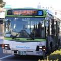 Photos: 国際興業バス 6925号車 (1)