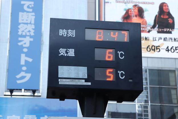 Photos: 新橋 20191228_05