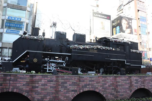 新橋駅前SL広場 C11 292