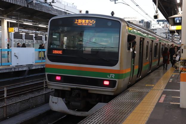 高崎線 E231系1000番台K-19編成 後追い