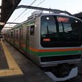 Photos: 宇都宮線 E231系1000番台U53編成