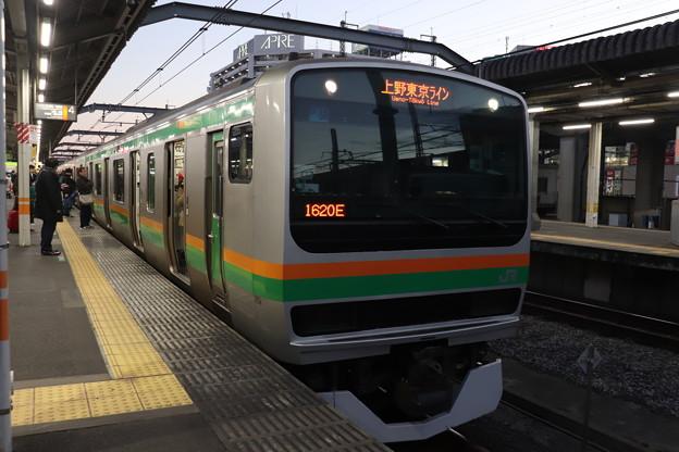 宇都宮線 E231系1000番台U69編成