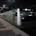 上野東京ライン E233系3000番台U235編成 (1)