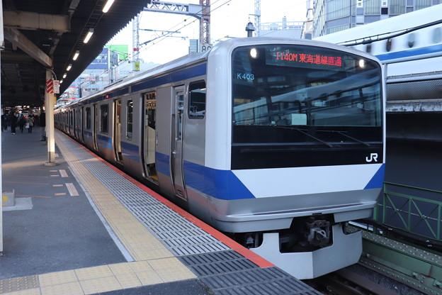 東海道線 E531系K403編成