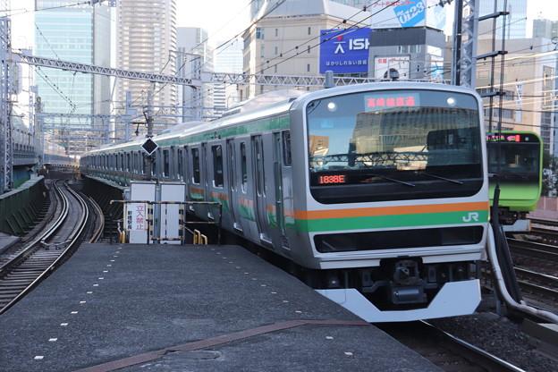 東海道線 E231系1000番台U60編成
