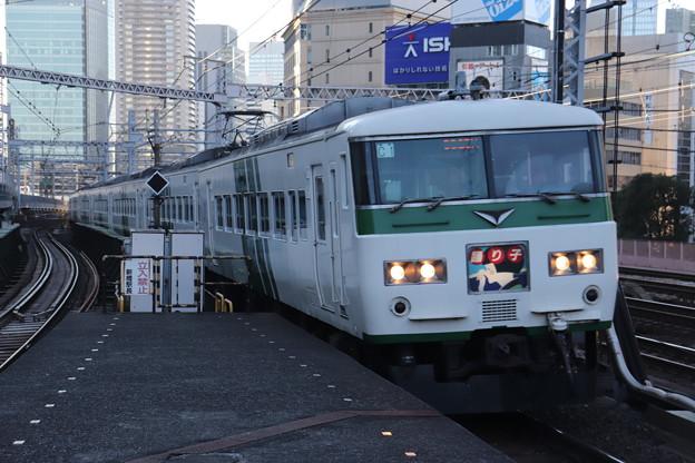 東海道線 185系C1編成 踊り子