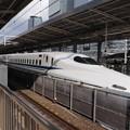 Photos: 東海道新幹線 N700系2000番台X66編成 (1)