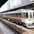 Photos: 東海道線 キハ85系 貫通車 ワイドビューひだ