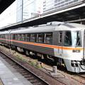Photos: 東海道線 キハ85系 貫通車 ワイドビューひだ (1)