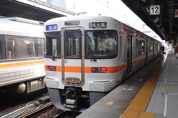 313系B408編成 (1)