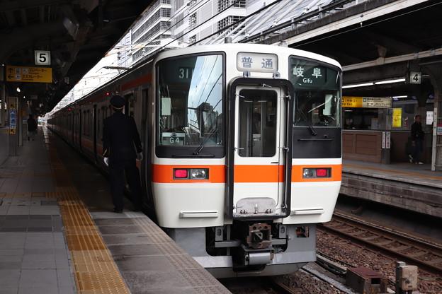 東海道線 311系G4編成