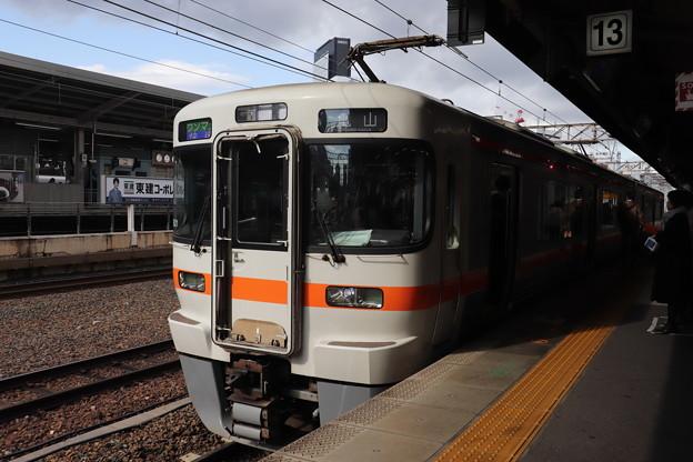 313系B521編成
