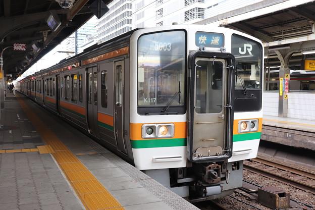中央本線 211系5000番台K117編成