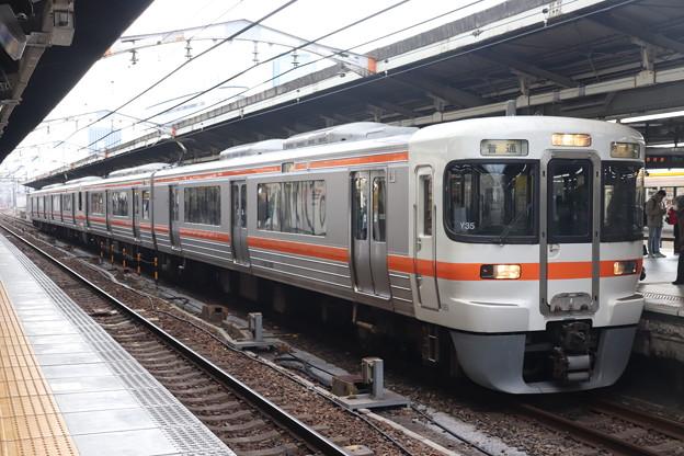 東海道本線 313系300番台Y35編成