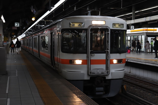 東海道本線 313系Y10編成