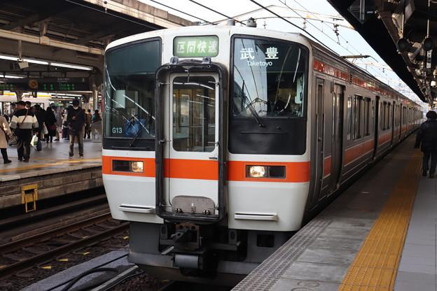 武豊線 311系G13編成