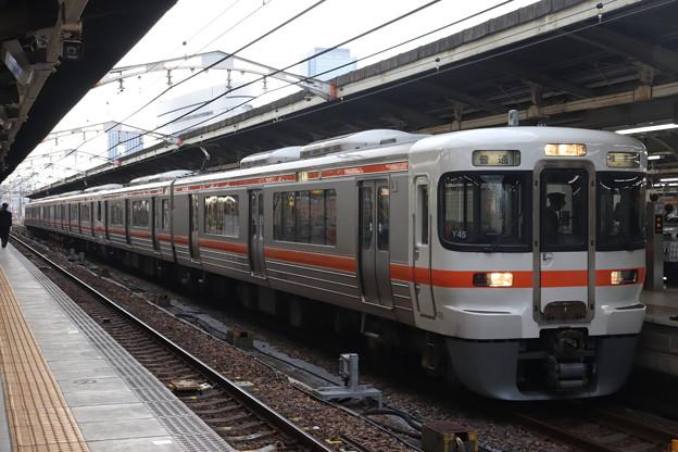 東海道本線 313系Y45編成