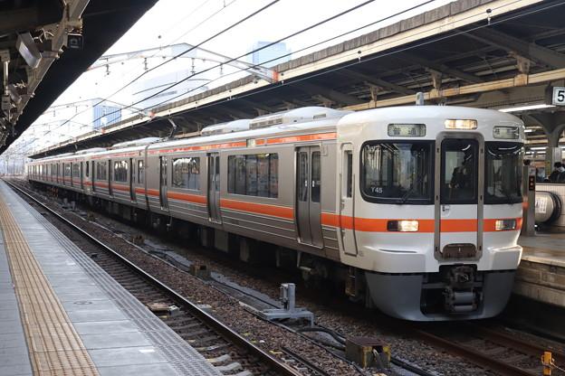 東海道本線 313系Y45編成 (1)