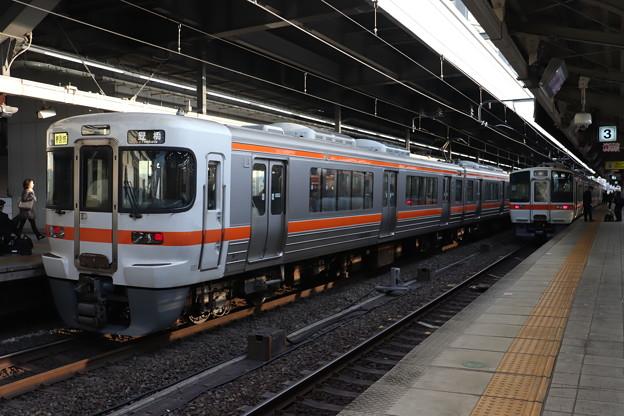 東海道本線 313系Z1編成