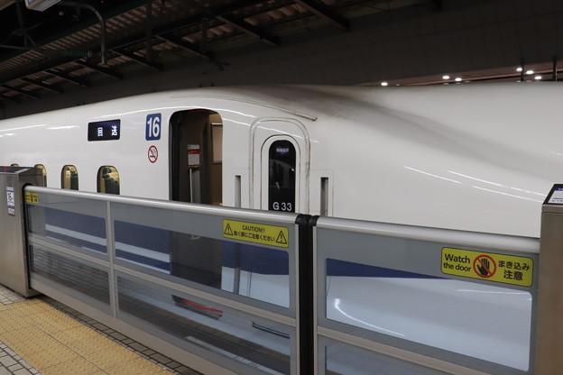 N700系1000番台(N700A)G33編成