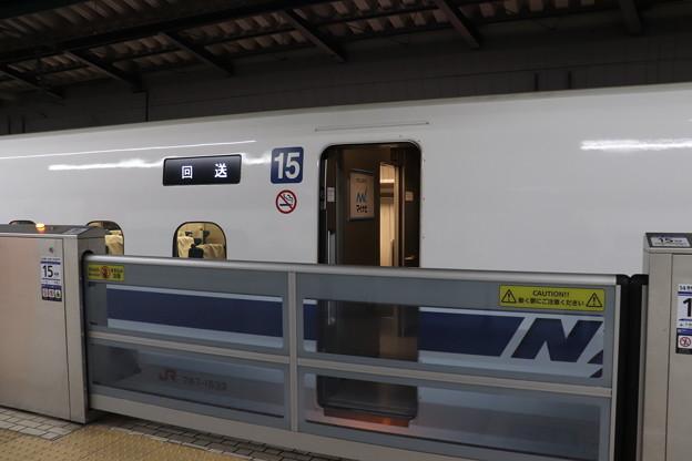 東海道新幹線 N700A 回送