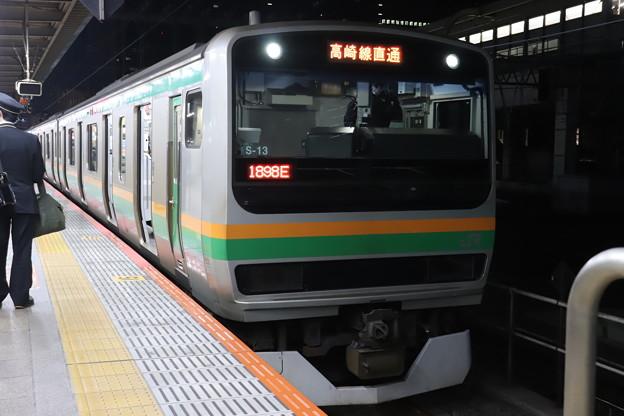 上野東京ライン E231系1000番台S-13編成
