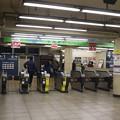 名鉄名古屋駅 改札口