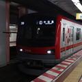 東京メトロ日比谷線 東武70000系71713F