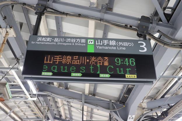 山手線 有楽町駅 発車案内表示器