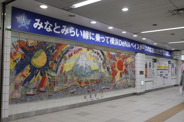東急東横線・みなとみらい線 横浜駅 改札内