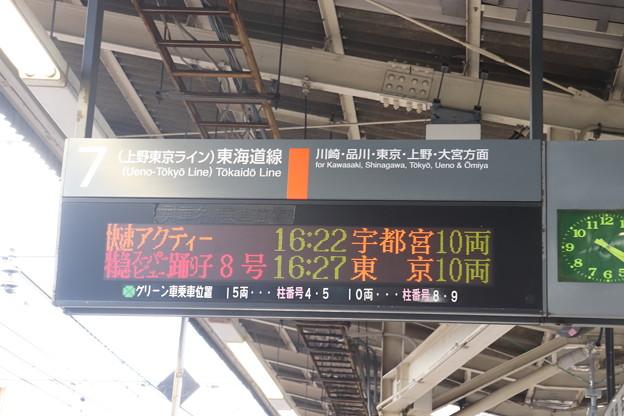 東海道線 横浜駅7番線発車案内表示器