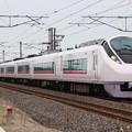 常磐線 E657系K14編成 18M 特急ひたち18号 品川 行 2020.03.07