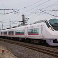 常磐線 E657系K11編成 80M 特急ときわ80号 品川 行 2020.03.07