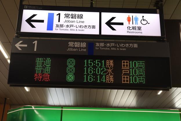 土浦駅1番線発車案内表示器