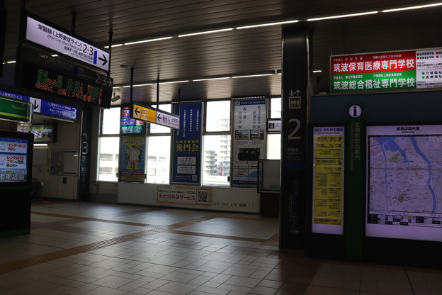 土浦駅 改札内