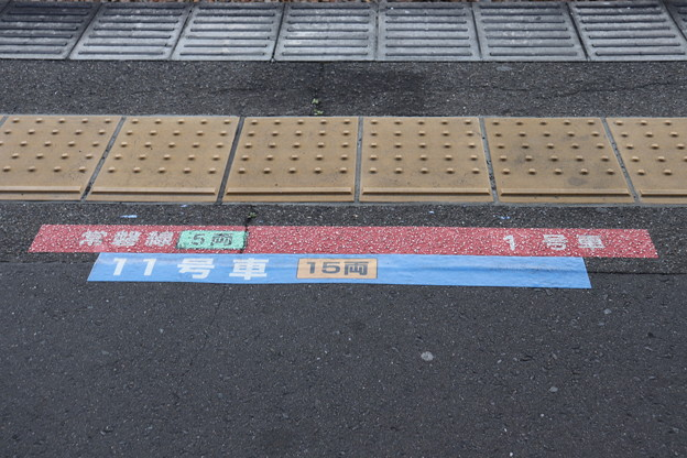 土浦駅1番線ホーム 乗車口