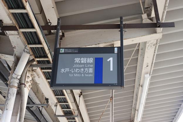 土浦駅1番線ホーム 看板