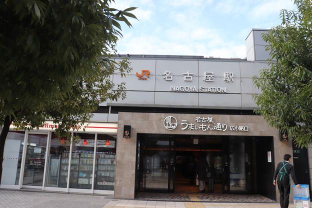 JR 名古屋駅 広小路口