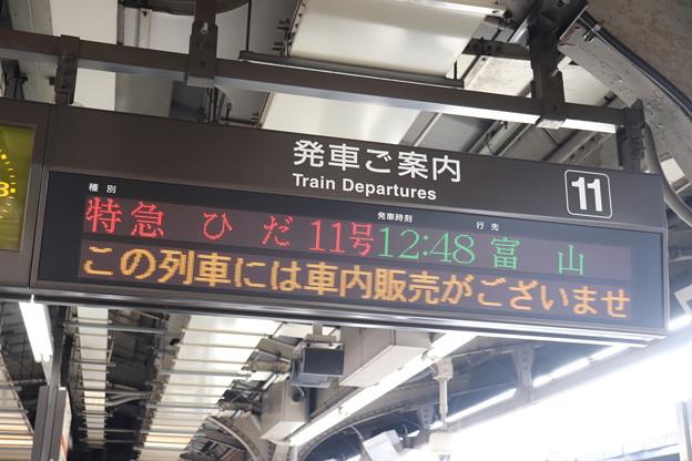 JR 名古屋駅11番線発車案内表示器