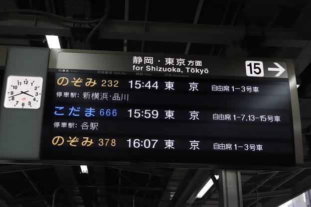 東海道新幹線 名古屋駅15番線発車案内表示器