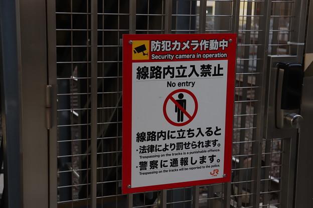 名古屋駅 看板